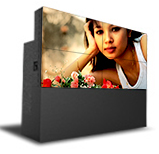 Full HD Video Walls - DVS-7080F9IA/ DVS-7080F9CA