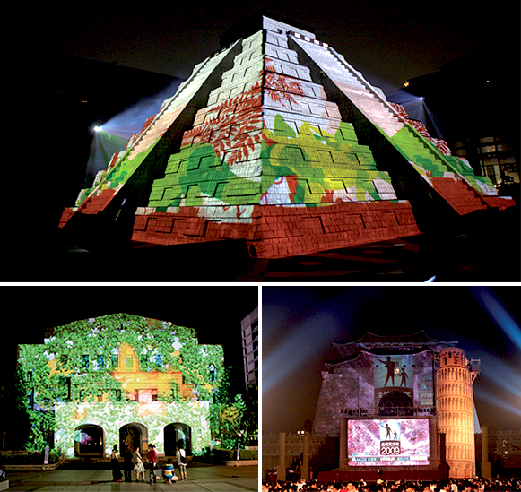 3D projection mapping technology