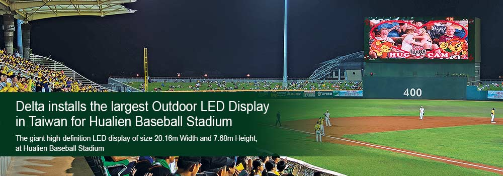 LED Displays at Hualien Baseball Stadium