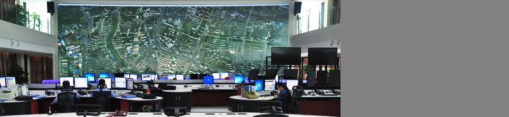 City surveillance Video Wall Control Room