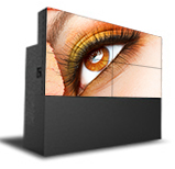 Video wall - DVS-6750R9IA/ DVS-6750R9CA