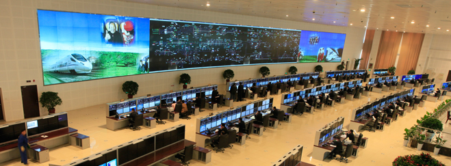 Video-Wall traffic Control Center