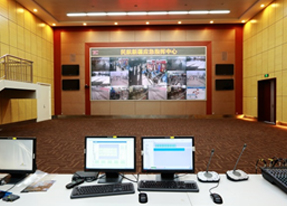 Aviation Control room Project in Xinjiang, China